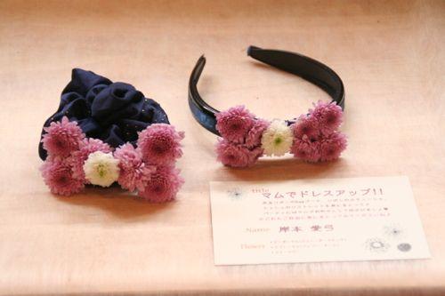 花ギフト|フラワーギフト|誕生日 花|カノシェ話題|スタンド花|ウエディングブーケ|花束|花屋|IMG_1060