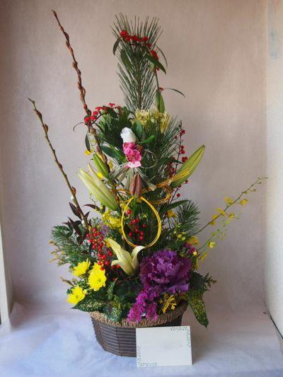 花ギフト|フラワーギフト|誕生日 花|カノシェ話題|スタンド花|ウエディングブーケ|花束|花屋|37699