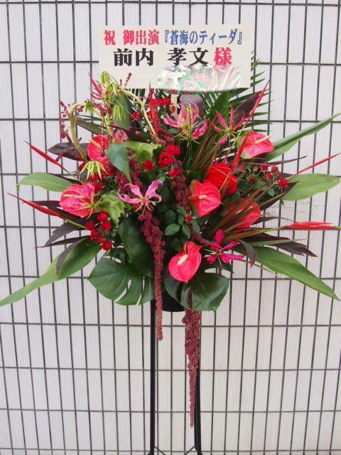 花ギフト|フラワーギフト|誕生日 花|カノシェ話題|スタンド花|ウエディングブーケ|花束|花屋|42283