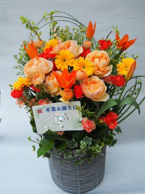 花ギフト|フラワーギフト|誕生日 花|カノシェ話題|スタンド花|ウエディングブーケ|花束|花屋|54430