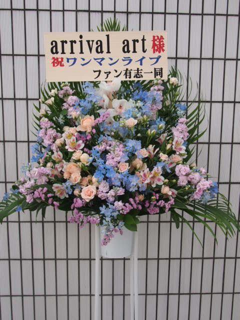 花ギフト|フラワーギフト|誕生日 花|カノシェ話題|スタンド花|ウエディングブーケ|花束|花屋|大塚Hearts+