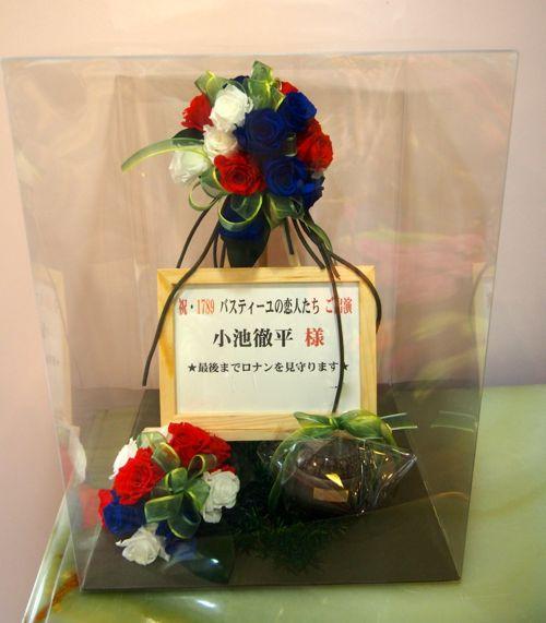 花ギフト|フラワーギフト|誕生日 花|カノシェ話題|スタンド花|ウエディングブーケ|花束|花屋|54584 k