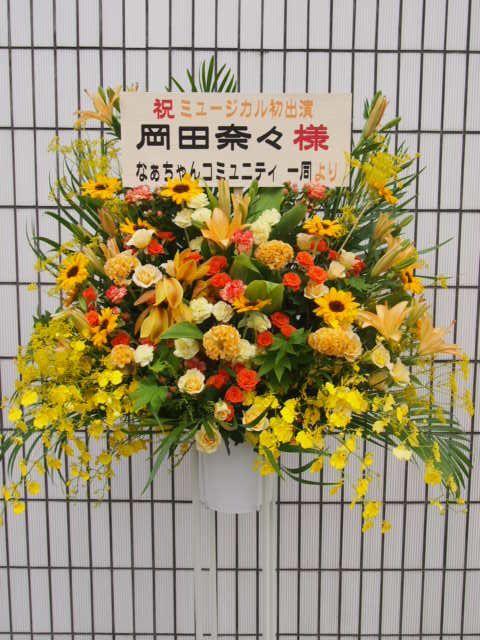 花ギフト|フラワーギフト|誕生日 花|カノシェ話題|スタンド花|ウエディングブーケ|花束|花屋|42648