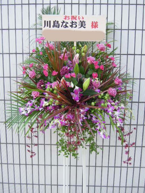 花ギフト|フラワーギフト|誕生日 花|カノシェ話題|スタンド花|ウエディングブーケ|花束|花屋|川島さま