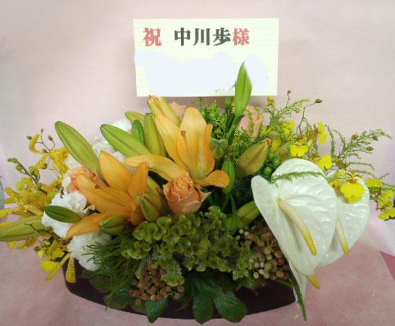花ギフト|フラワーギフト|誕生日 花|カノシェ話題|スタンド花|ウエディングブーケ|花束|花屋|りえ パンな