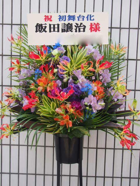 花ギフト|フラワーギフト|誕生日 花|カノシェ話題|スタンド花|ウエディングブーケ|花束|花屋|49498