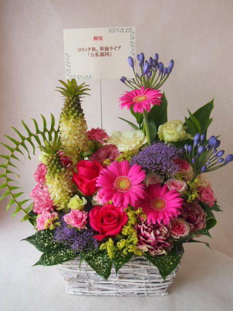 花ギフト|フラワーギフト|誕生日 花|カノシェ話題|スタンド花|ウエディングブーケ|花束|花屋|41386