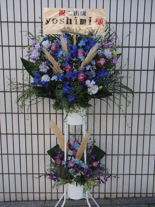 スタンド花 カノシェ|東京 横浜 大阪 全国へお届けシアターグリーンBOX in BOX THEATER2