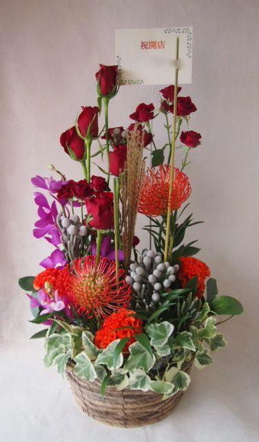 花ギフト|フラワーギフト|誕生日 花|カノシェ話題|スタンド花|ウエディングブーケ|花束|花屋|43196