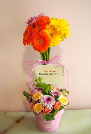 花ギフト|フラワーギフト|誕生日 花|カノシェ話題|スタンド花|ウエディングブーケ|花束|花屋|フラワーギフト 花カノシェ