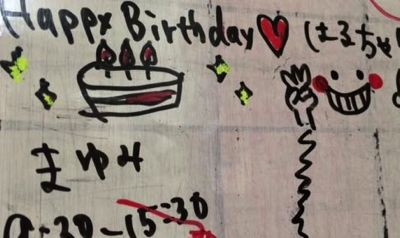 花ギフト|フラワーギフト|誕生日 花|カノシェ話題|スタンド花|ウエディングブーケ|花束|花屋|3f0fd481
