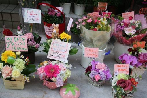 花ギフト|フラワーギフト|誕生日 花|カノシェ話題|スタンド花|ウエディングブーケ|花束|花屋|母店頭