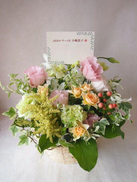 花ギフト|フラワーギフト|誕生日 花|カノシェ話題|スタンド花|ウエディングブーケ|花束|花屋|小嶋真子様へ