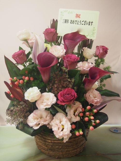 花ギフト|フラワーギフト|誕生日 花|カノシェ話題|スタンド花|ウエディングブーケ|花束|花屋|55786