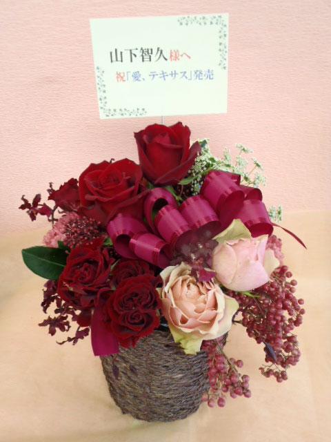 花ギフト|フラワーギフト|誕生日 花|カノシェ話題|スタンド花|ウエディングブーケ|花束|花屋|saya-aka
