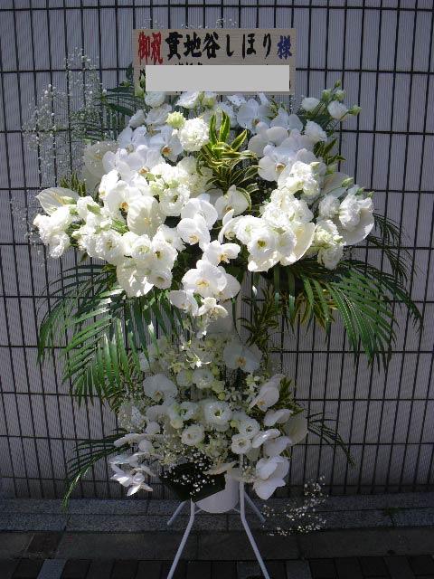 花ギフト|フラワーギフト|誕生日 花|カノシェ話題|スタンド花|ウエディングブーケ|花束|花屋|白スタンド