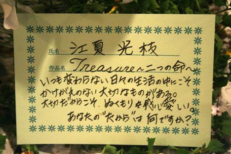 花ギフト|フラワーギフト|誕生日 花|カノシェ話題|スタンド花|ウエディングブーケ|花束|花屋|enatusan2
