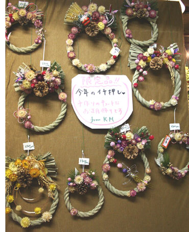 花ギフト|フラワーギフト|誕生日 花|カノシェ話題|スタンド花|ウエディングブーケ|花束|花屋|お飾り