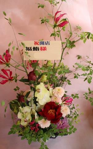 花ギフト|フラワーギフト|誕生日 花|カノシェ話題|スタンド花|ウエディングブーケ|花束|花屋|お鮨屋さん