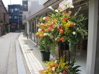 スタンド花 大阪 神奈川他 全国へお届け スタンドフラワー