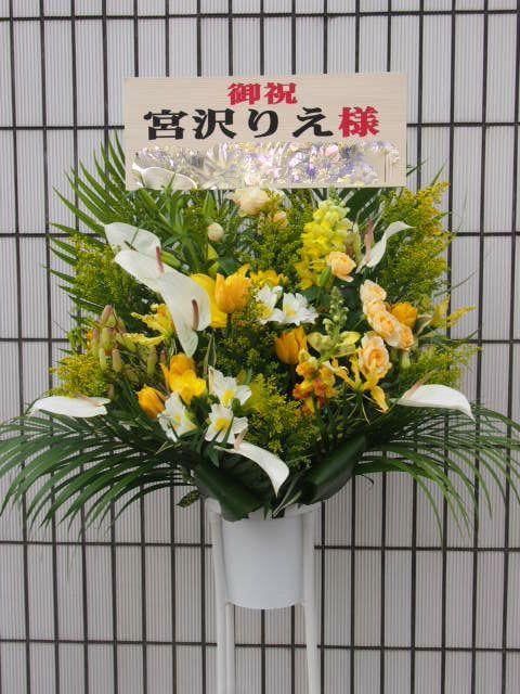 花ギフト|フラワーギフト|誕生日 花|カノシェ話題|スタンド花|ウエディングブーケ|花束|花屋|45982