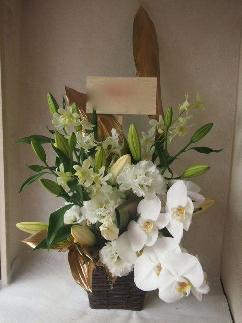 花ギフト|フラワーギフト|誕生日 花|カノシェ話題|スタンド花|ウエディングブーケ|花束|花屋|50335