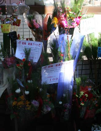 花ギフト|フラワーギフト|誕生日 花|カノシェ話題|スタンド花|ウエディングブーケ|花束|花屋|sinshun