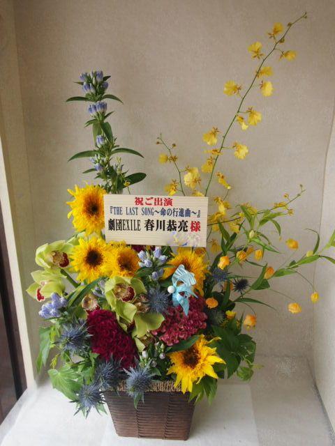 花ギフト フラワーギフト 誕生日 花 カノシェ話題 スタンド花 ウエディングブーケ 花束 花屋 49841