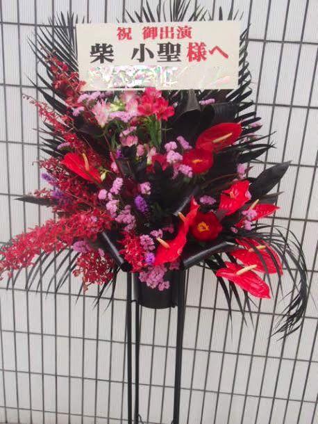 花ギフト|フラワーギフト|誕生日 花|カノシェ話題|スタンド花|ウエディングブーケ|花束|花屋|新宿村LIVE2
