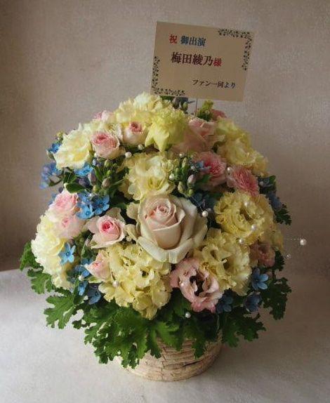 花ギフト|フラワーギフト|誕生日 花|カノシェ話題|スタンド花|ウエディングブーケ|花束|花屋|パール