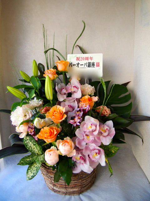 花ギフト|フラワーギフト|誕生日 花|カノシェ話題|スタンド花|ウエディングブーケ|花束|花屋|57940