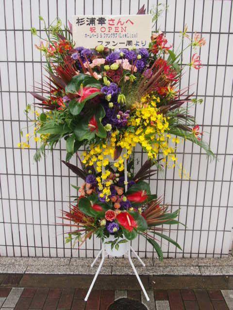 花ギフト|フラワーギフト|誕生日 花|カノシェ話題|スタンド花|ウエディングブーケ|花束|花屋|41191