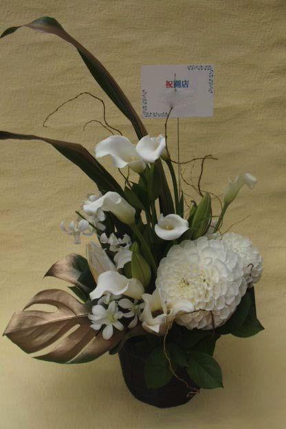 花ギフト|フラワーギフト|誕生日 花|カノシェ話題|スタンド花|ウエディングブーケ|花束|花屋|43218