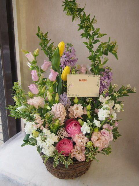 花ギフト|フラワーギフト|誕生日 花|カノシェ話題|スタンド花|ウエディングブーケ|花束|花屋|46820