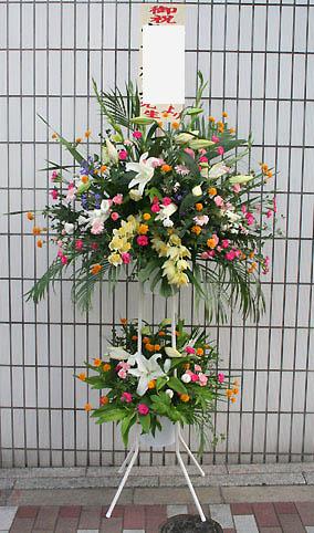 花ギフト|フラワーギフト|誕生日 花|カノシェ話題|スタンド花|ウエディングブーケ|花束|花屋|2dan