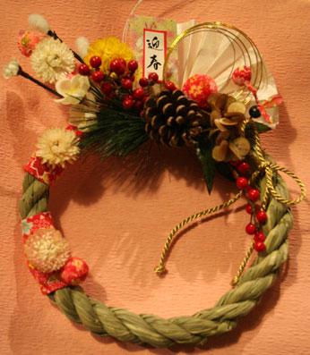 花ギフト|フラワーギフト|誕生日 花|カノシェ話題|スタンド花|ウエディングブーケ|花束|花屋|okazari3
