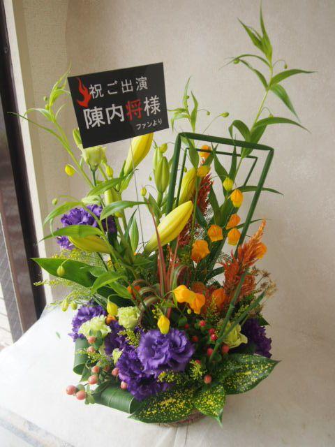 花ギフト|フラワーギフト|誕生日 花|カノシェ話題|スタンド花|ウエディングブーケ|花束|花屋|48479