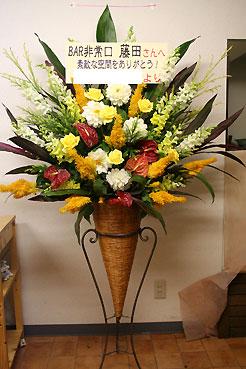 花ギフト フラワーギフト 誕生日 花 カノシェ話題 スタンド花 ウエディングブーケ 花束 花屋 コーン j