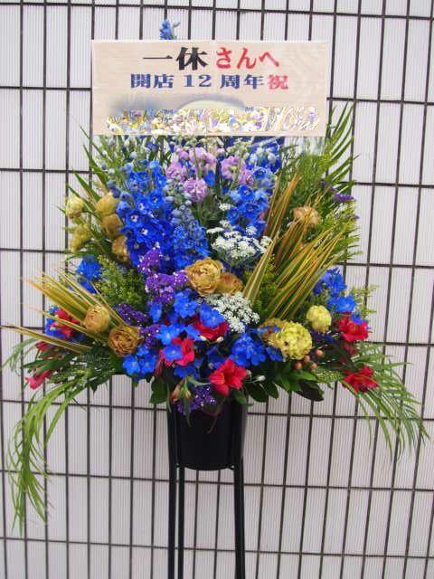 花ギフト|フラワーギフト|誕生日 花|カノシェ話題|スタンド花|ウエディングブーケ|花束|花屋|54911