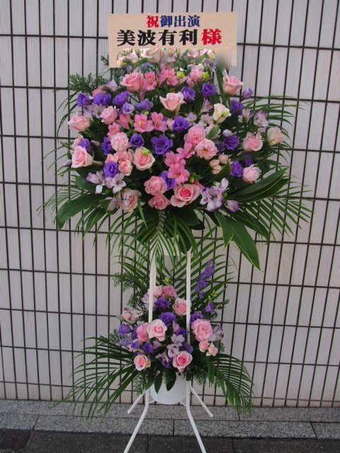 花ギフト|フラワーギフト|誕生日 花|カノシェ話題|スタンド花|ウエディングブーケ|花束|花屋|早稲田小劇場どらま館