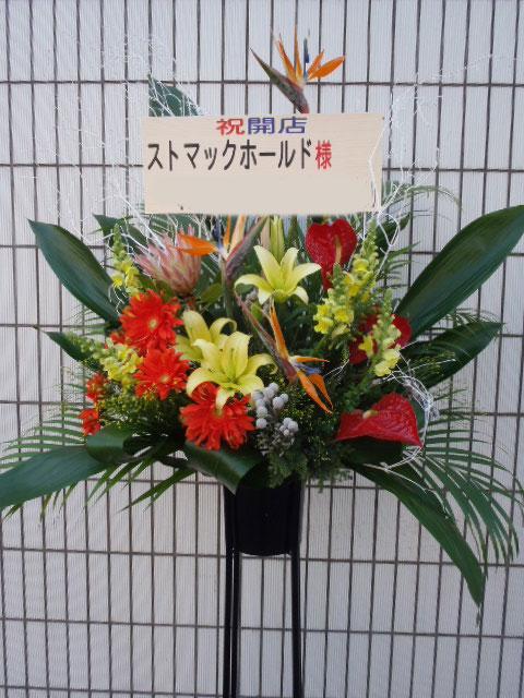 花ギフト|フラワーギフト|誕生日 花|カノシェ話題|スタンド花|ウエディングブーケ|花束|花屋|kaiten