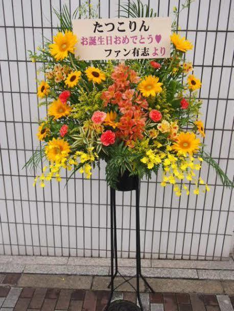 花ギフト|フラワーギフト|誕生日 花|カノシェ話題|スタンド花|ウエディングブーケ|花束|花屋|新宿LOFT
