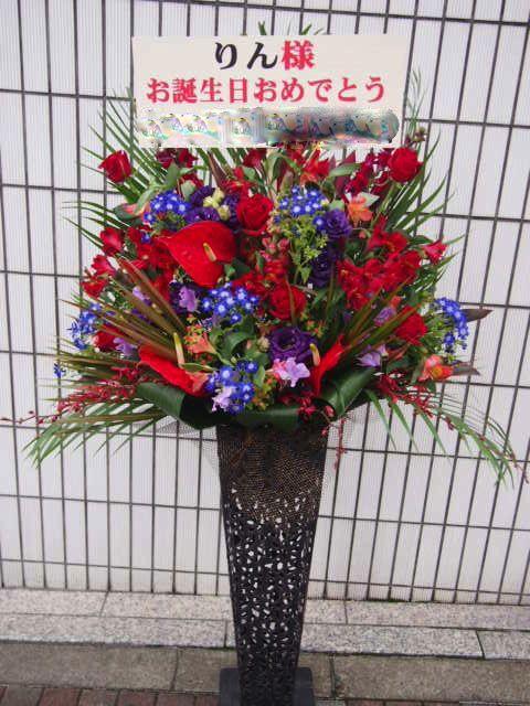 花ギフト|フラワーギフト|誕生日 花|カノシェ話題|スタンド花|ウエディングブーケ|花束|花屋|グランドパイレーツ