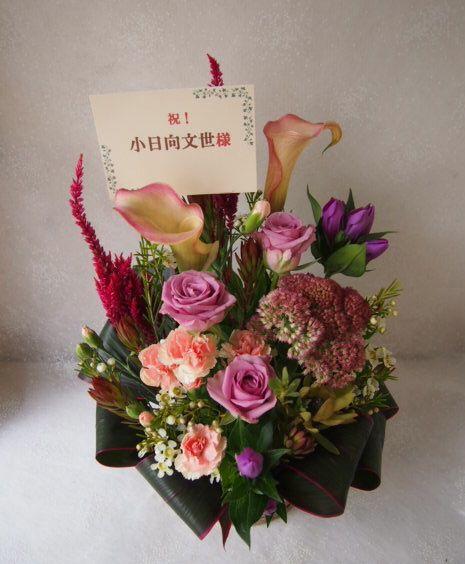 花ギフト|フラワーギフト|誕生日 花|カノシェ話題|スタンド花|ウエディングブーケ|花束|花屋|58222