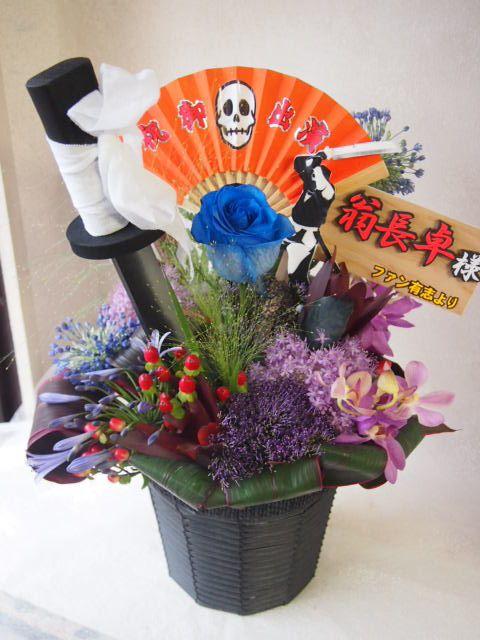 花ギフト|フラワーギフト|誕生日 花|カノシェ話題|スタンド花|ウエディングブーケ|花束|花屋|川崎様