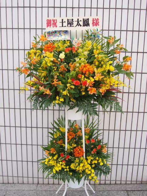 花ギフト|フラワーギフト|誕生日 花|カノシェ話題|スタンド花|ウエディングブーケ|花束|花屋|54143