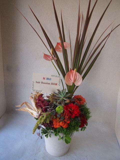 花ギフト|フラワーギフト|誕生日 花|カノシェ話題|スタンド花|ウエディングブーケ|花束|花屋|51565