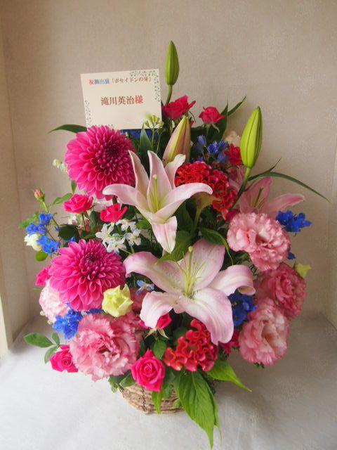 花ギフト|フラワーギフト|誕生日 花|カノシェ話題|スタンド花|ウエディングブーケ|花束|花屋|56108