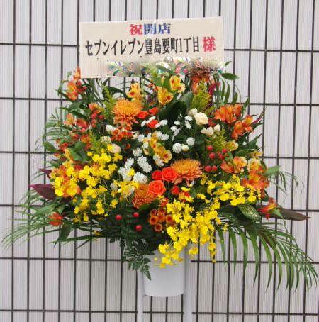 花ギフト|フラワーギフト|誕生日 花|カノシェ話題|スタンド花|ウエディングブーケ|花束|花屋|45962-2
