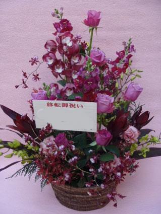 花ギフト|フラワーギフト|誕生日 花|カノシェ話題|スタンド花|ウエディングブーケ|花束|花屋|sikku1-1